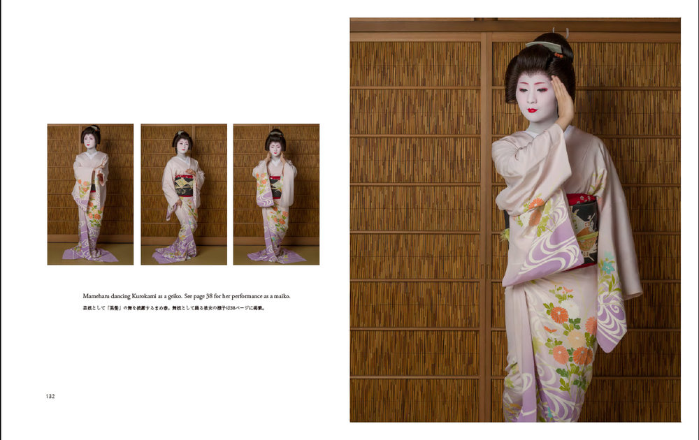 Now-a-Geisha-pages-132-3.jpg