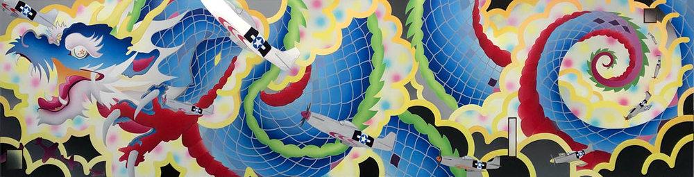 Sush Machida,  Enter the Dragon , 2013
