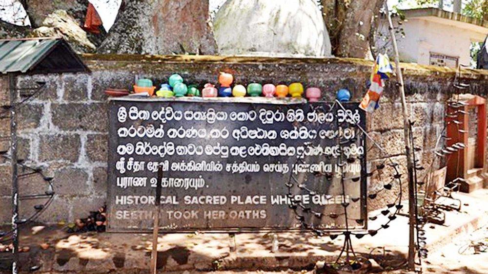Divurumpola, Sita Agni Pariksha Place, Srilanka