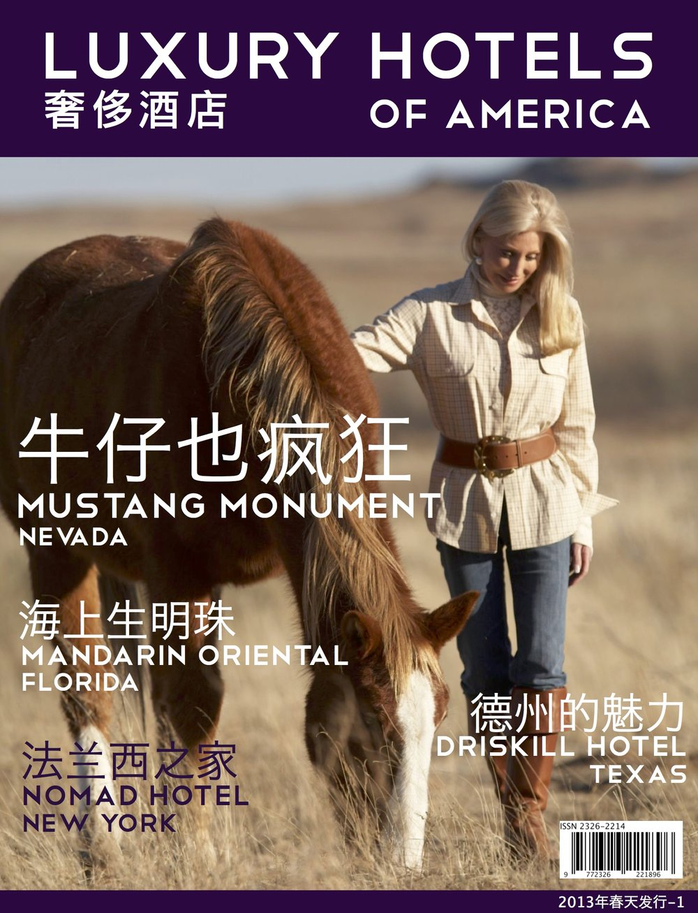 Luxury Hotels of America Spring 2013 - Mustang Monument - Legit Productions.jpg