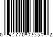 0355 14 oz AR Keepsake Tin