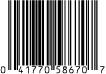 5867 11.3 oz AR Tree Tin