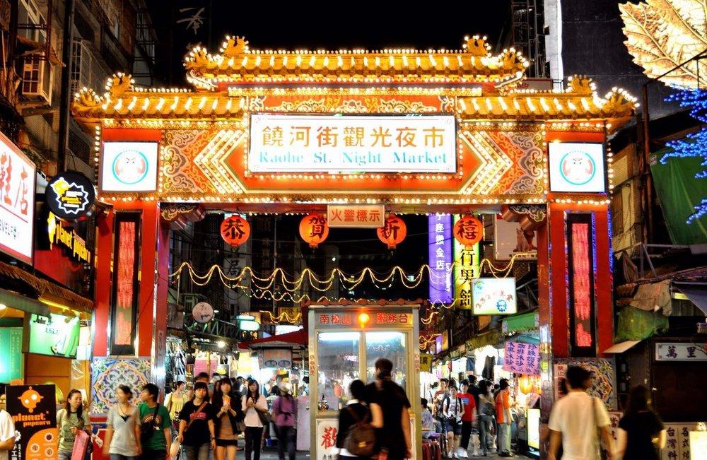 Raohe-St-Market-Taiwan.jpg