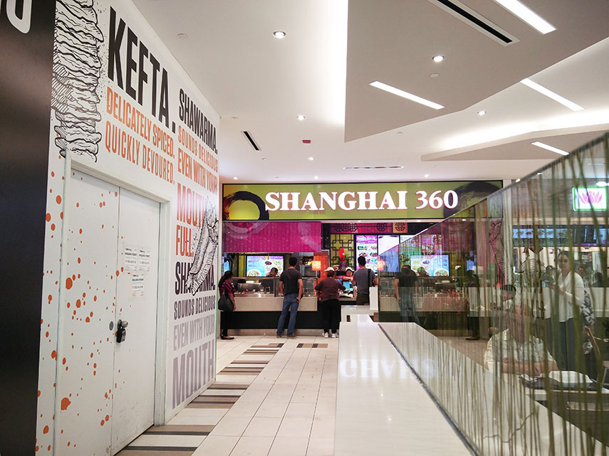 Dufferin Mall - Shanghai 360
