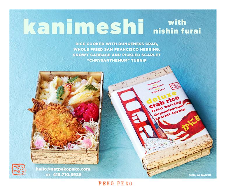 Kanimeshi2013web.jpg