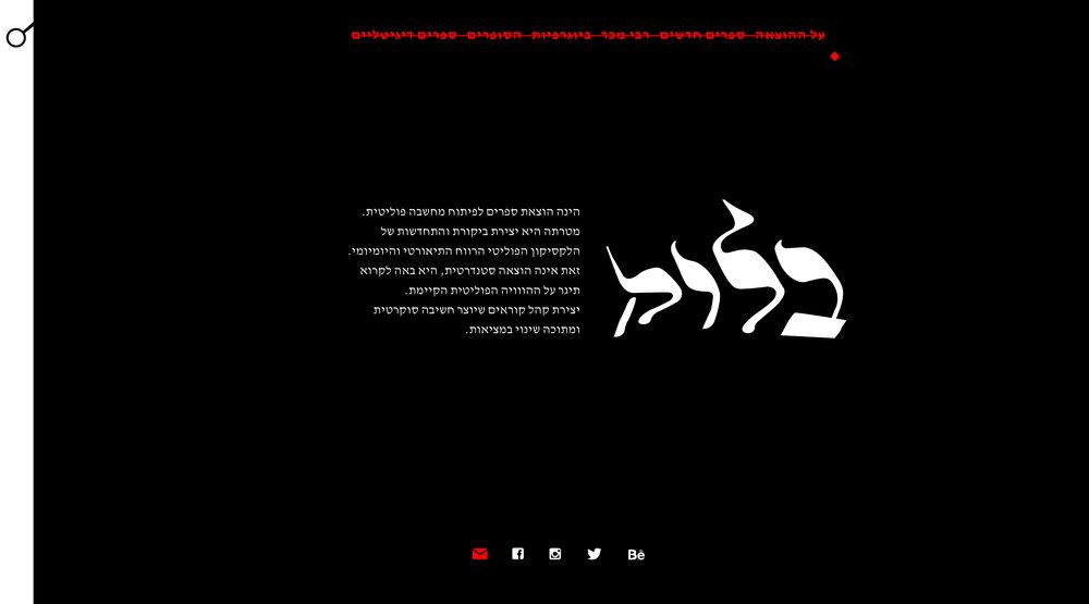 עיצוב אתר הבלוק וגריד -03.jpg