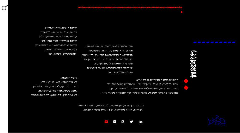 עיצוב אתר הבלוק וגריד -04.jpg