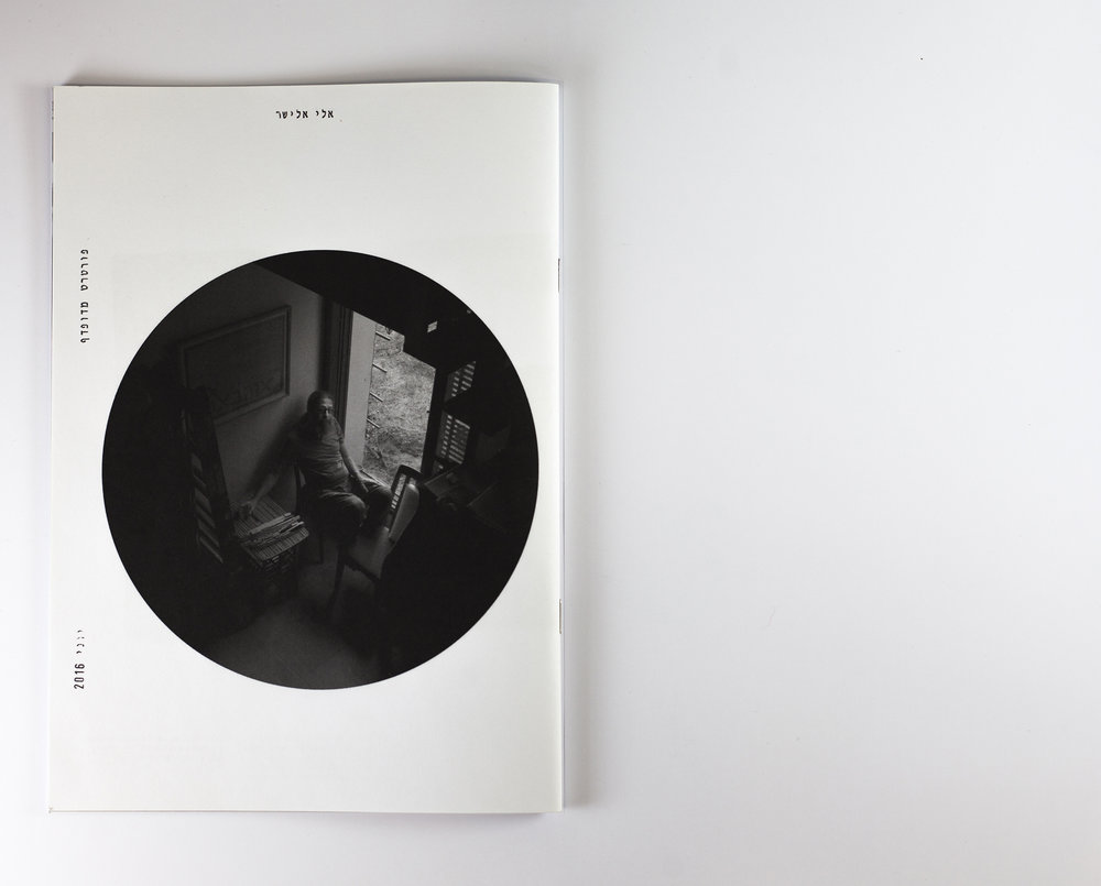 Artist booklet - Photographs & interviews with the artist - Eli Elisar. Done as part of my studies in Bezalel Academy of Art & Design.In cooperation with - Maya Vaspi-Lahak