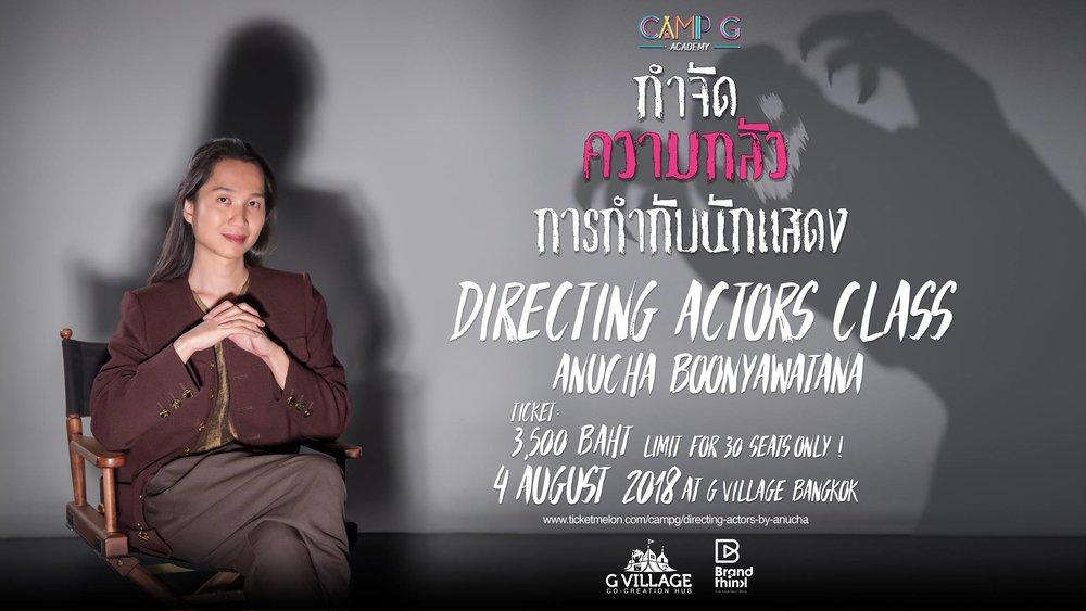 directing actor class