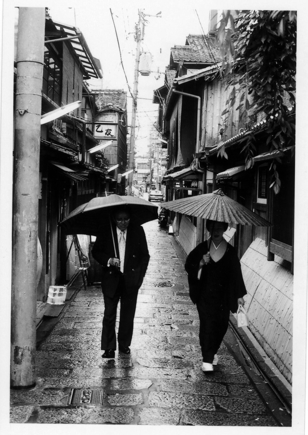 Japanese Memories