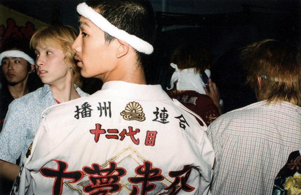 Japan_Cut_Out_008.jpg