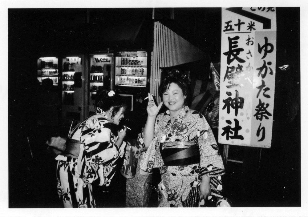 Japan47.jpg