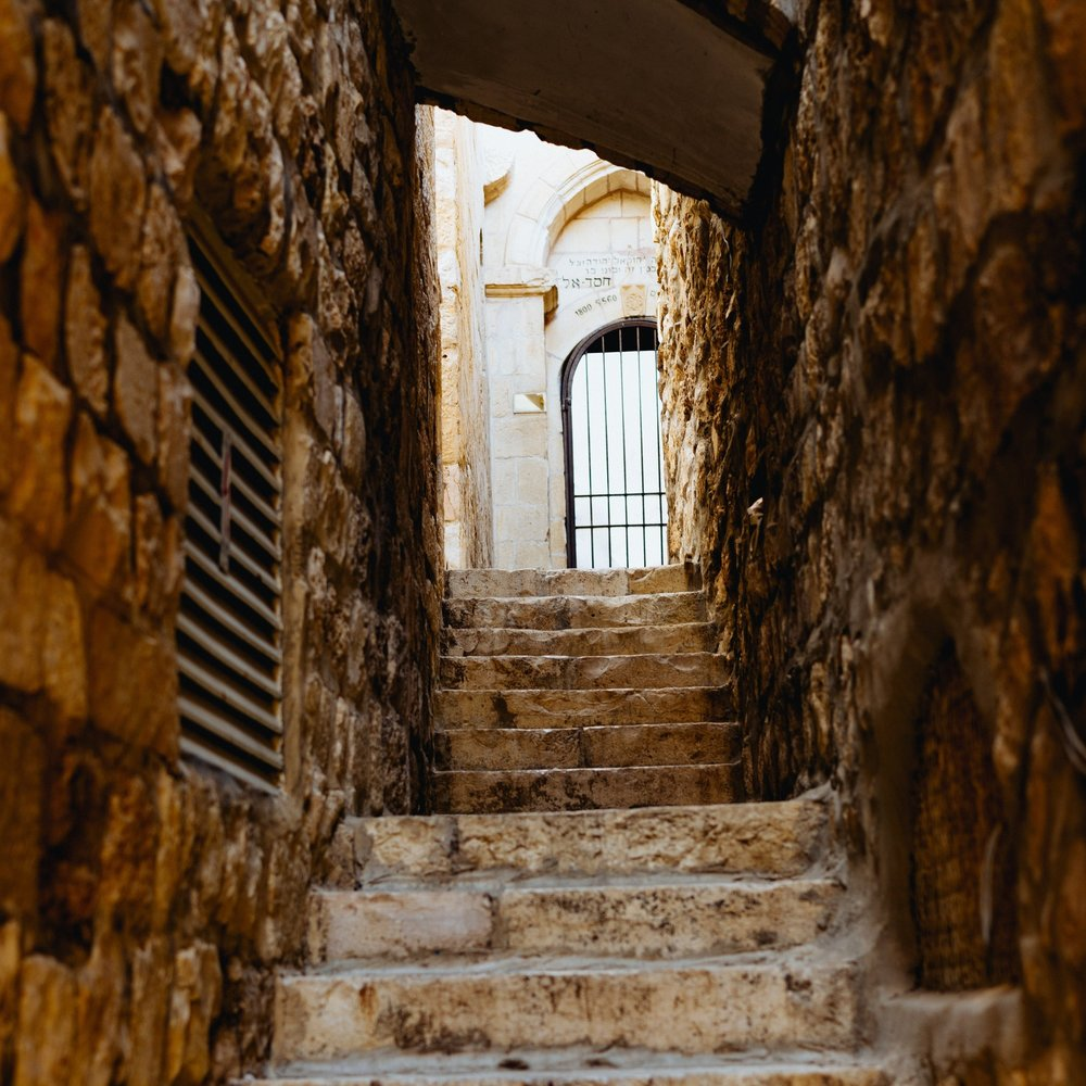 Israel study Tour - In the spring of every odd-numbered year, we provide the opportunity to go to Israel! During our study tour, we walk the roads that Jesus walked and be in the places where some of His ministry took place.