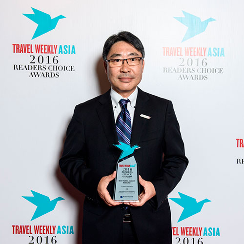 Best Travel Agency – Inbound (Asia Pacific):   JTB