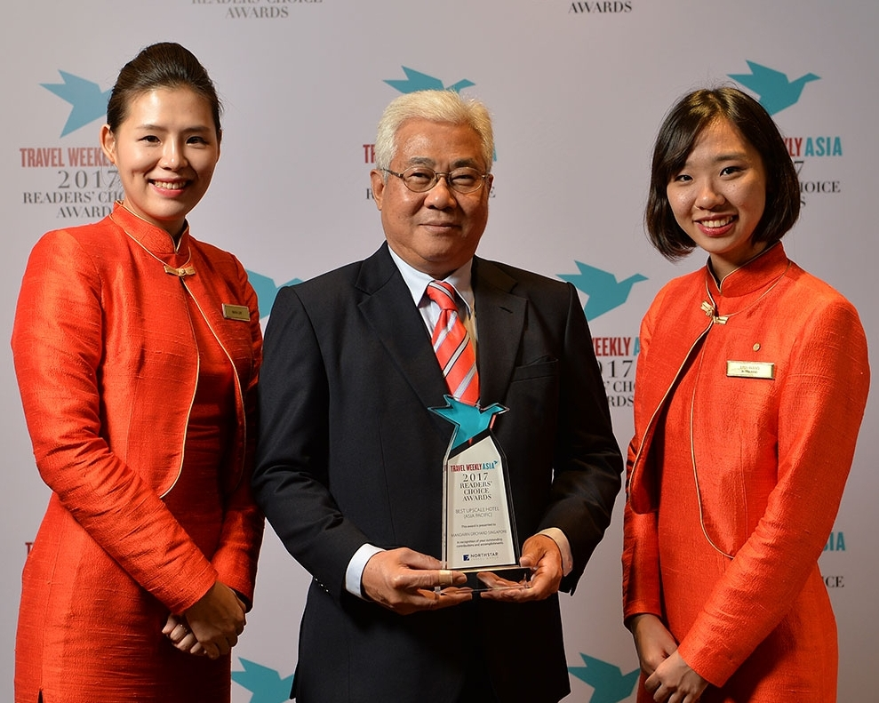 Best Upscale Hotel - Asia Pacific   Mandarin Orchard Singapore