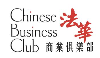 Chinese Business Club - 中国商务俱乐部俱乐部创始人Harold PARISOT于2012年在创立公司,致力于巩固与加强中法经济友好合作,增加双边投资。其成员包括众多中法公司,行业覆盖金融、奢侈品、农产品、制药业、工业、航天业、公关传媒、旅游等领域。中国商务俱乐部会常邀请经济和文化领域重要人物与其会员共进商务餐。
