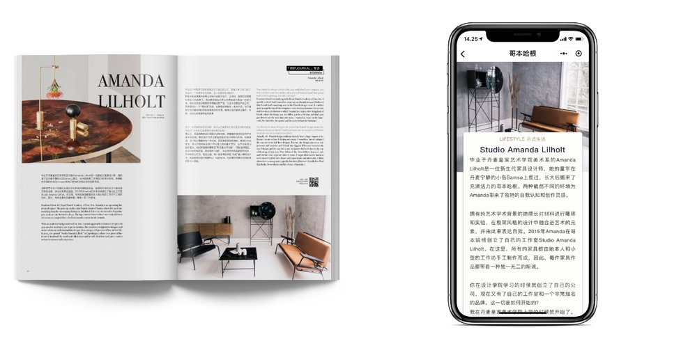 Collage_Qr_iphone.jpg