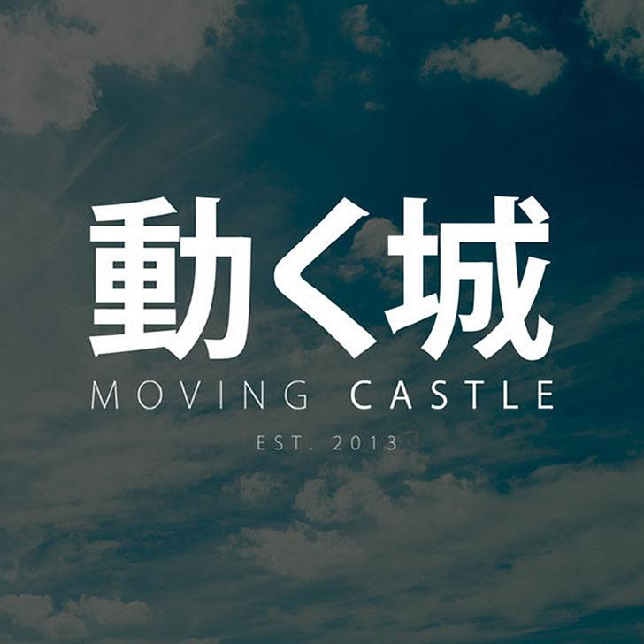 movingcastles_2x.jpg