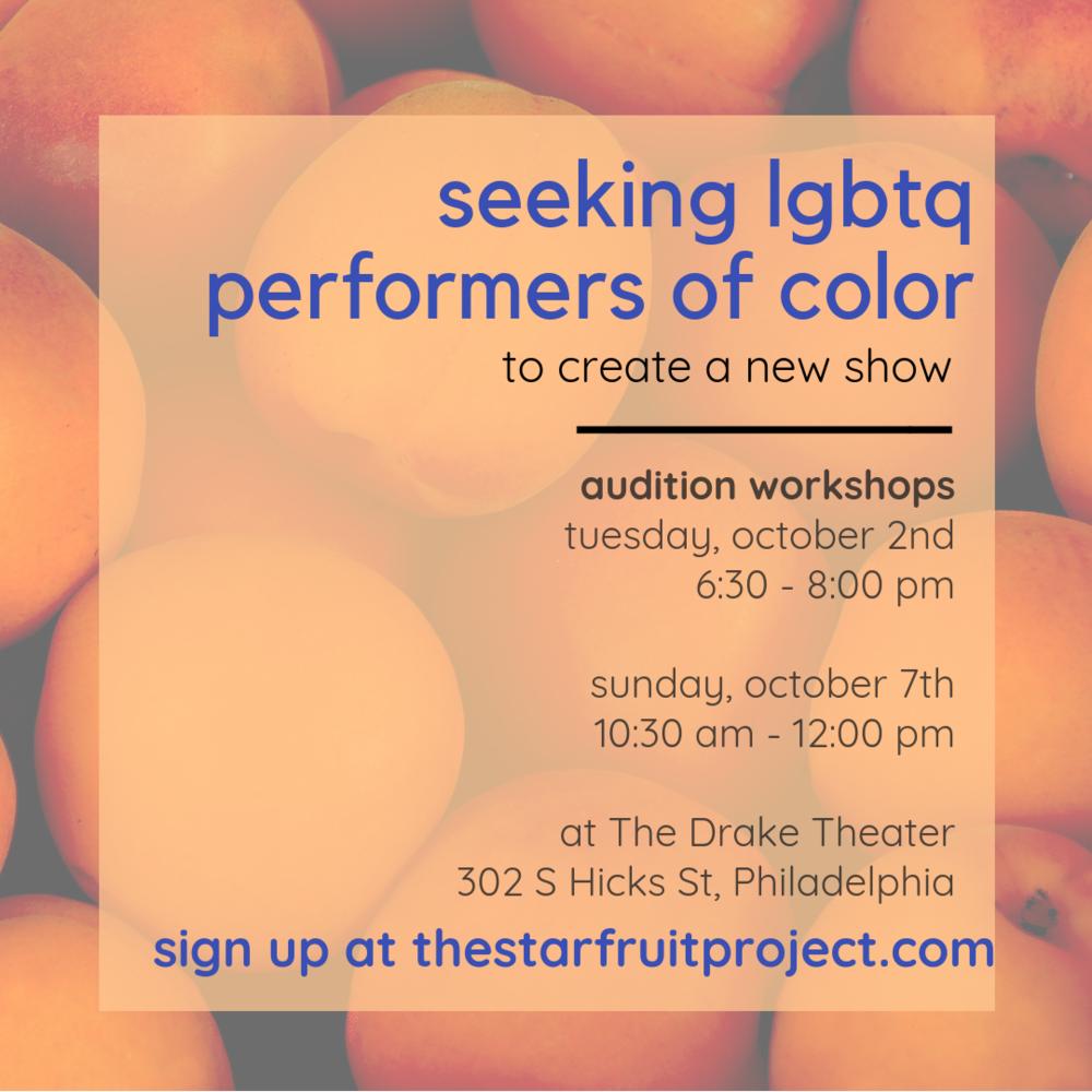 seeking lgbtq performers.png