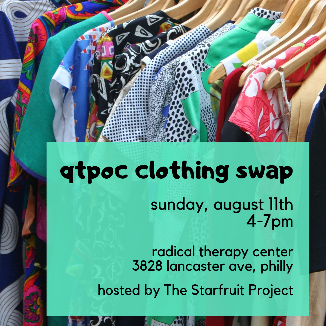qtpoc clothing swap — The Starfruit Project