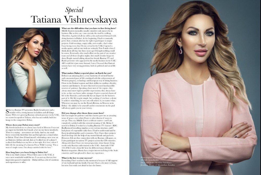 """Журнал """"Velvet"""", Дубай."""