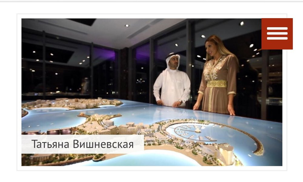 Журнал «Деловые Эмираты», Дубай.