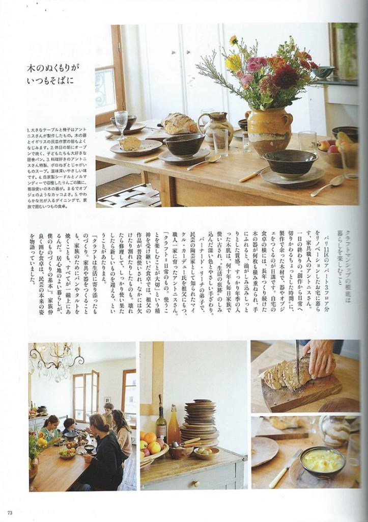 japon_3-723x1024.jpg