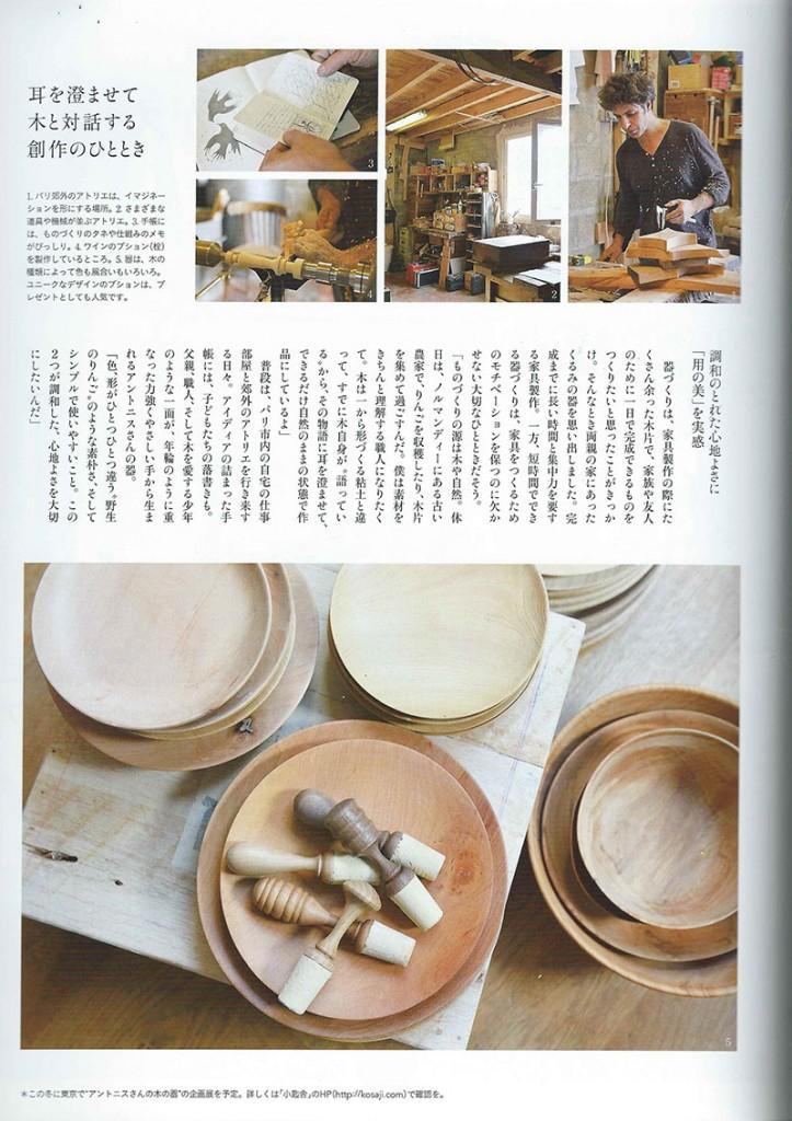 japon_5-723x1024.jpg