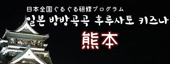 사본 -사본 -ふるぷろ.jpg