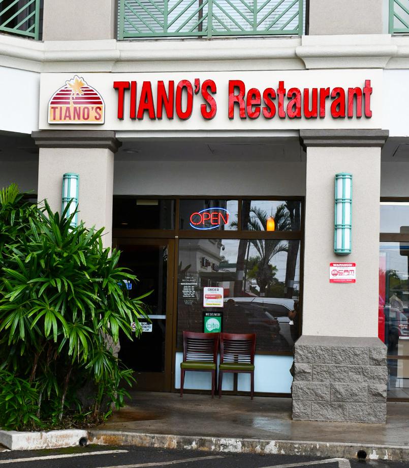 Tiano's exterior.jpg