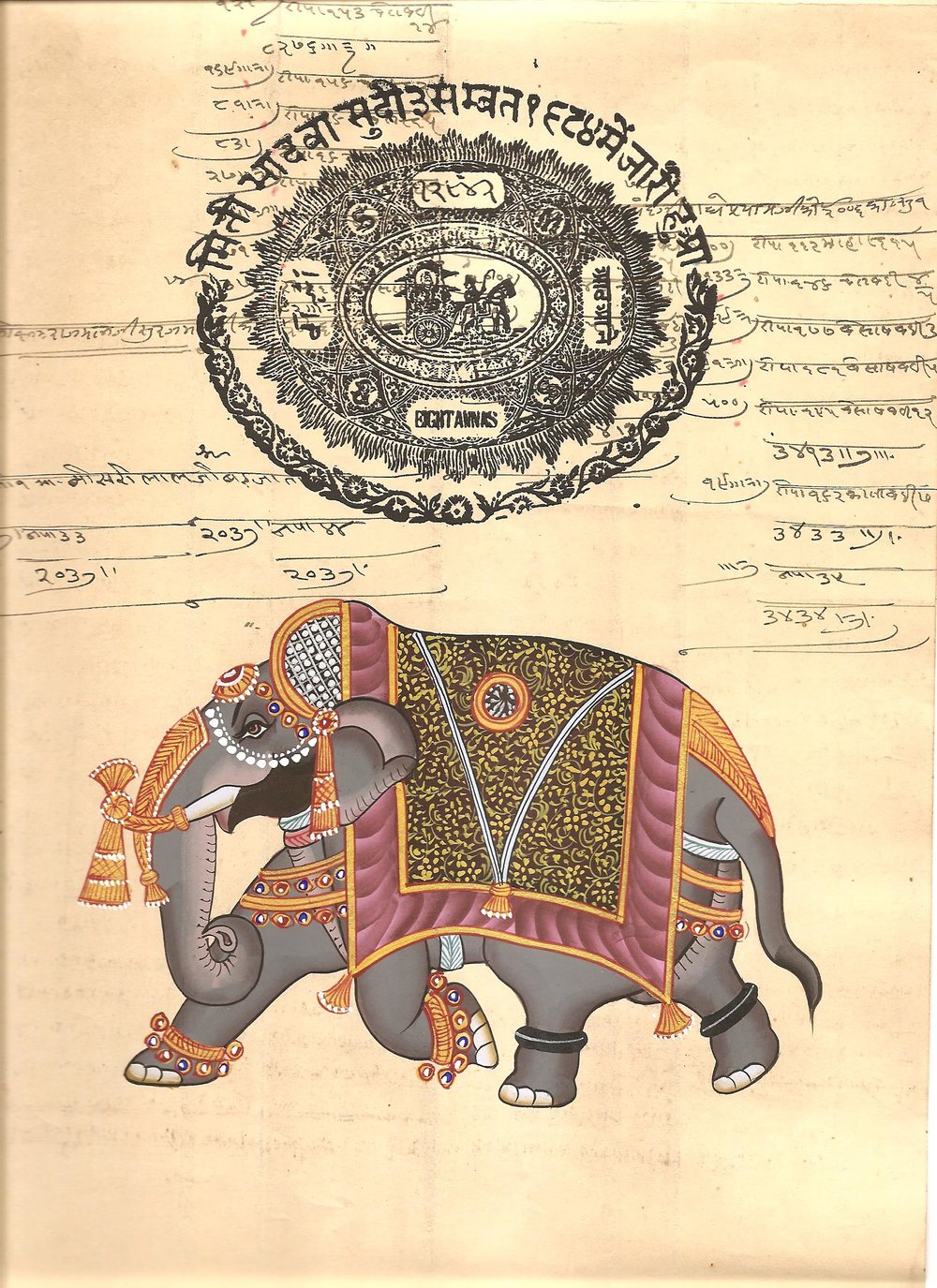 antique-indian-stamp.jpg