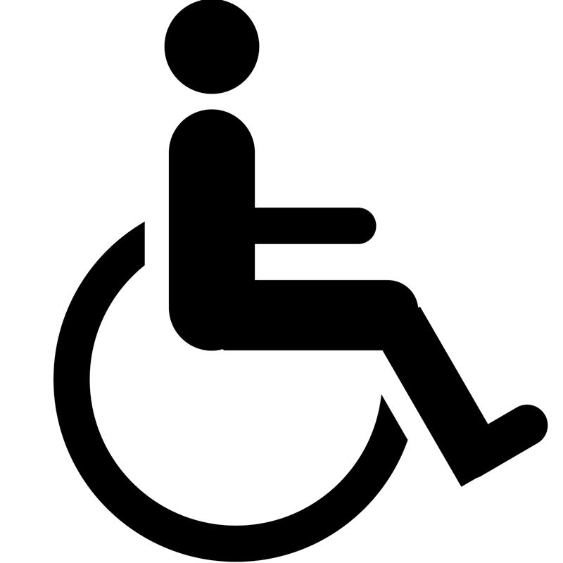 Musiktherpie für Behinderte.png