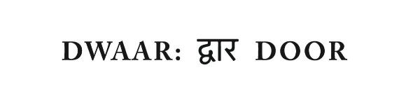 sanskrit-dwaar-01.jpg