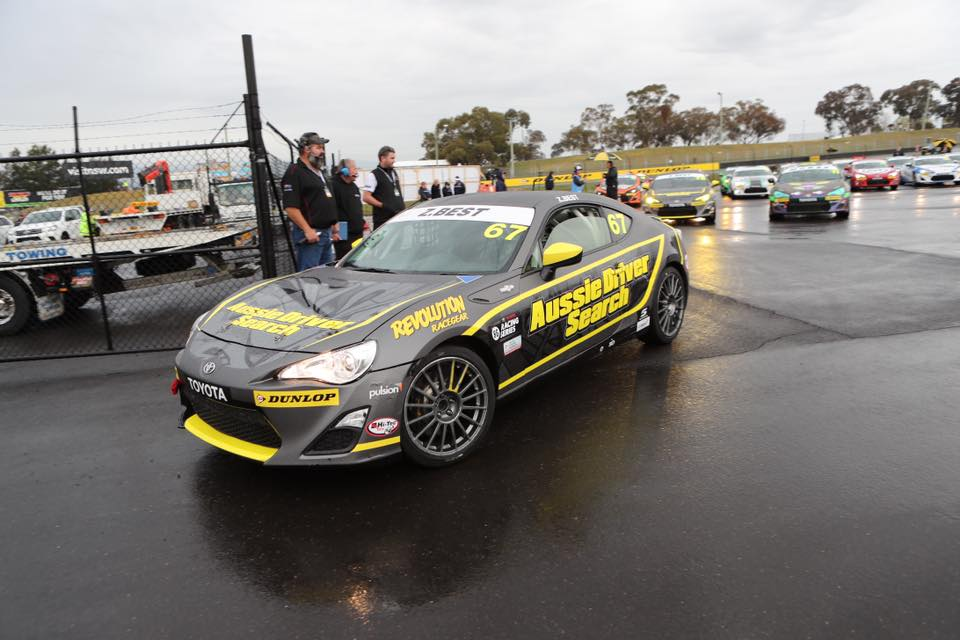 Zak and Ellexandra Best will drive with the Aussie Driver Search team at Bathurst