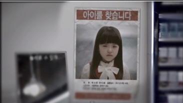 Copy of Seoul Govt
