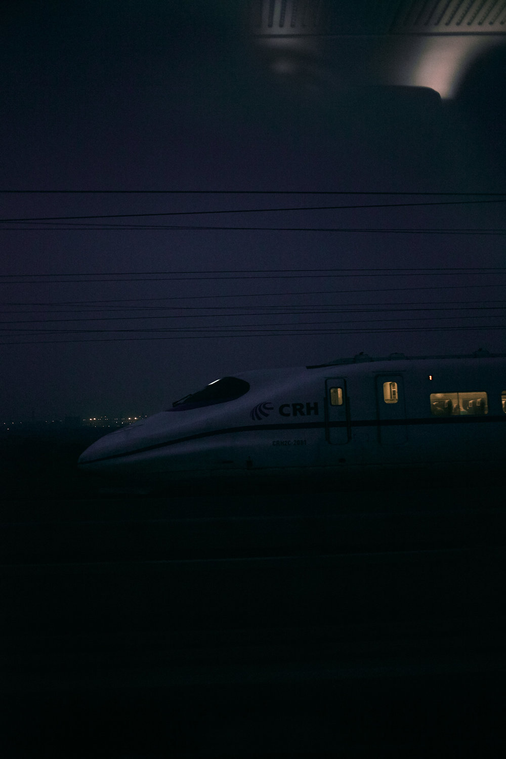 Bullet Train from Inland China to Shanghai