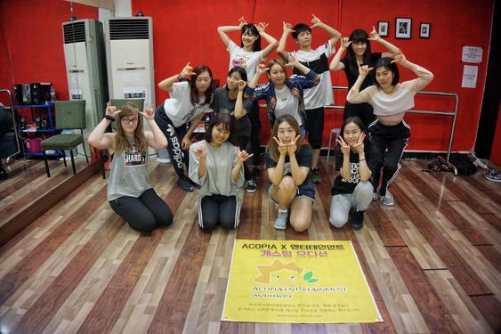 kpop+camp3.png