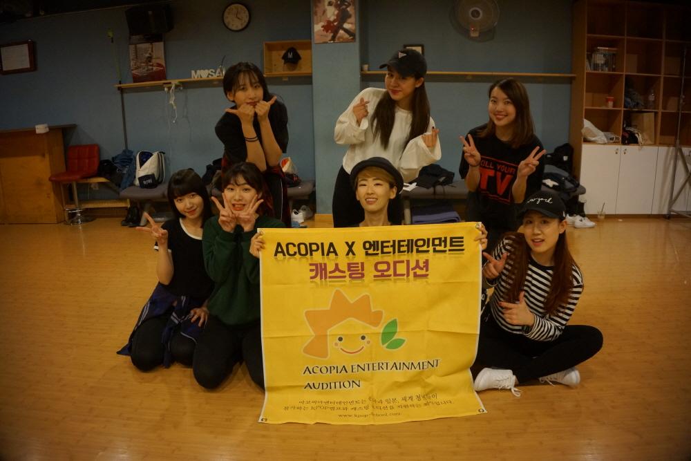 Acopia Entertainment - → もっと見る