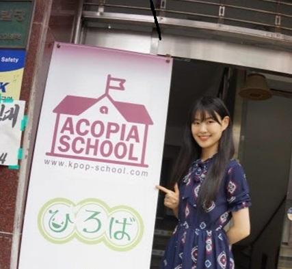 KOREAN - 自分のレベルに合わせた少人数制韓国語レッスン。講師はもちろん韓国人の先生!わからない単語も、ゆっくり教えてくれます!