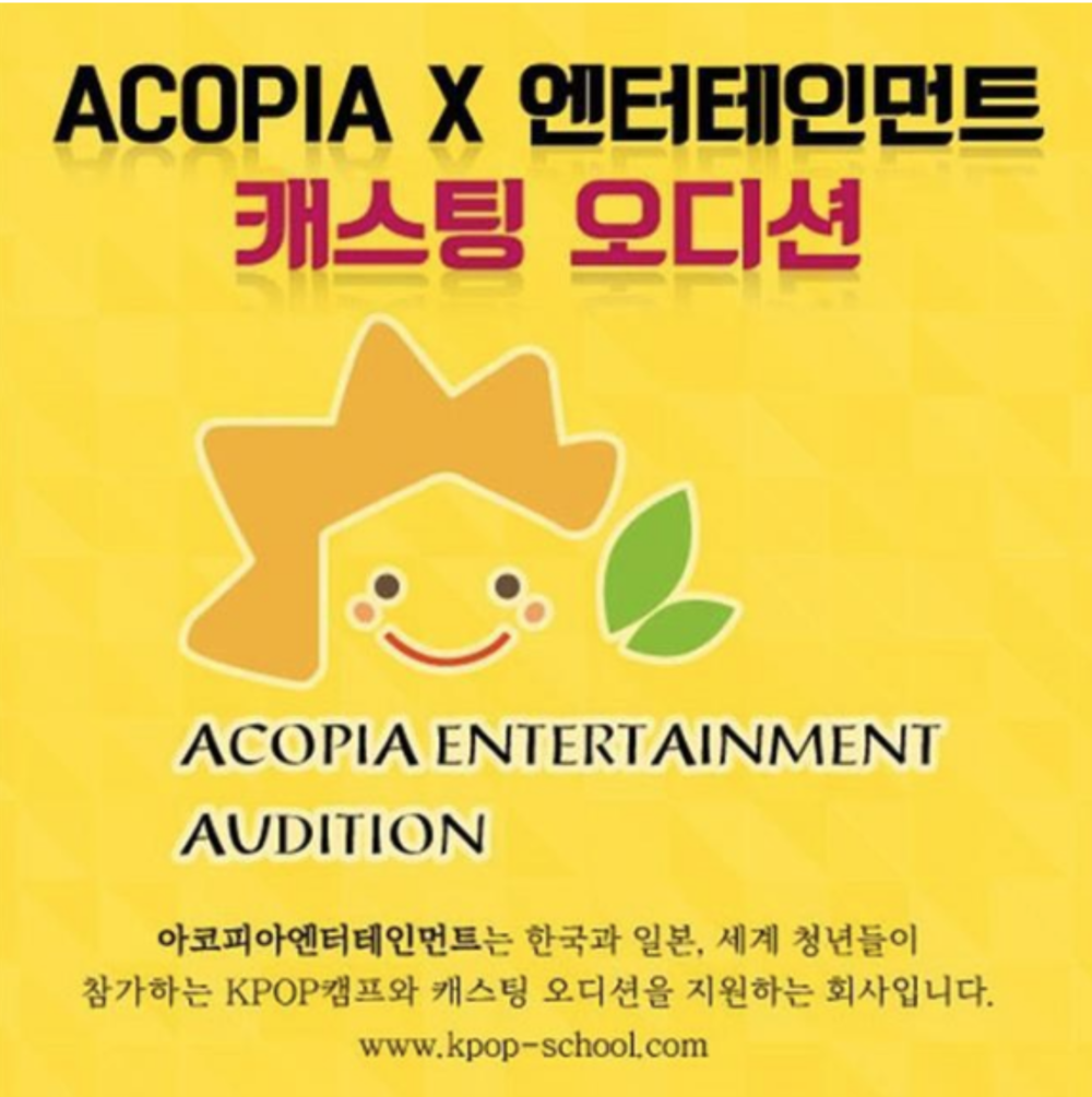 AUDITION - ACOPIA Entertainment invites scout people from different entertainment companies to join the ACOPIA joint auditions.