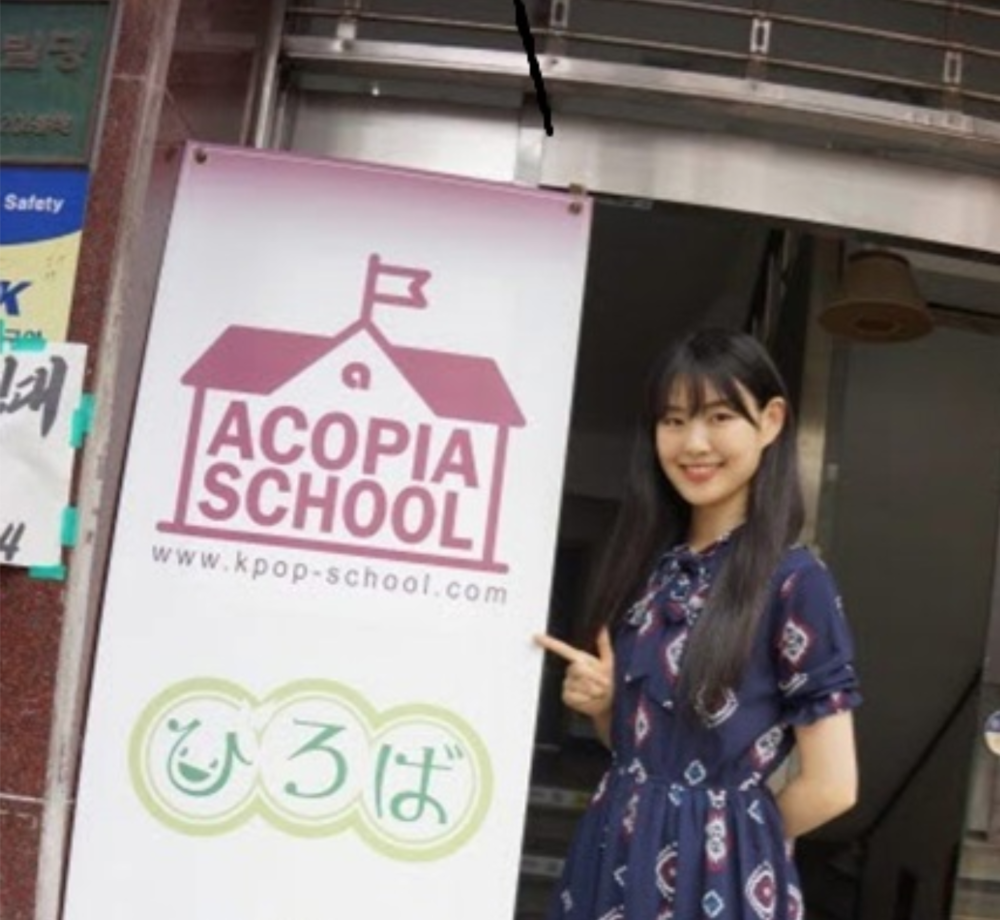 KOREAN - In ACOPIA School, you are allowed to take Korean classes suited for your level of proficiency under teachers who are native Korean speakers. You also have the choice to take one-on-one sessions or classes with a small group of people.