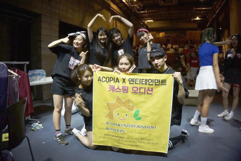 August 1-August 30, 2017 | Seven members participated in the first ACOPIA Star Project:Dream Team!
