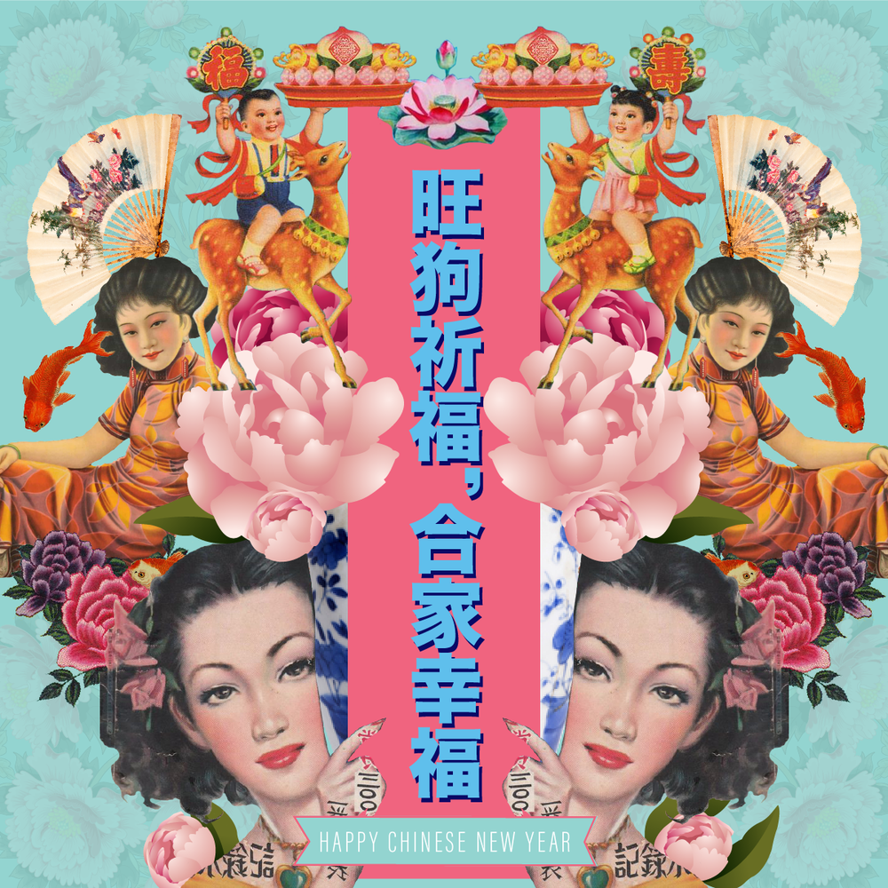 YES_CNY VIDEO_movement example-01.png