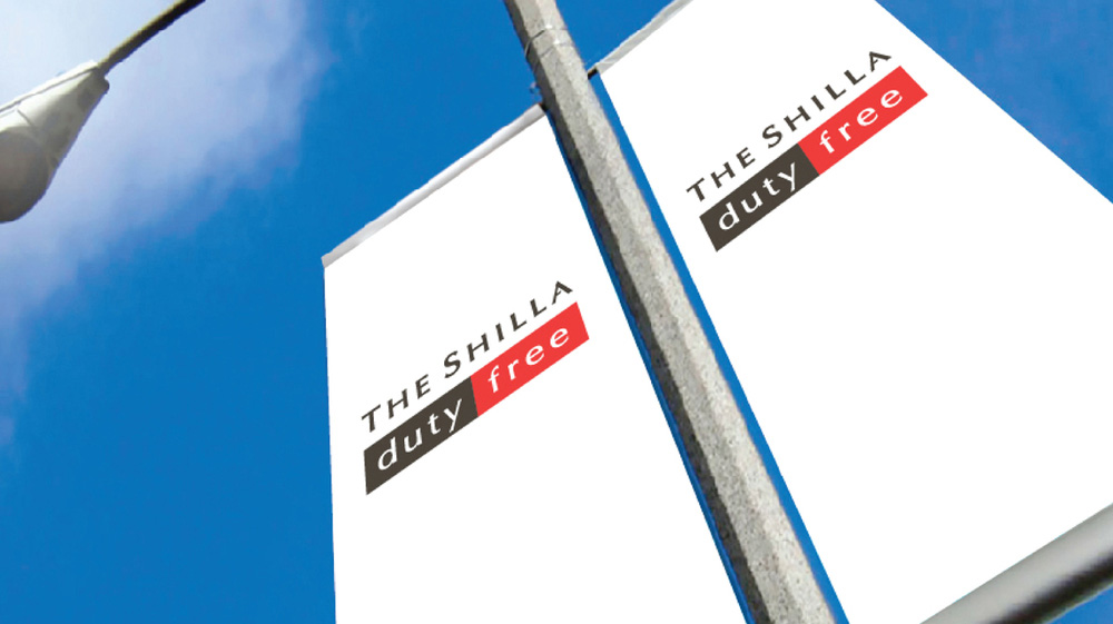shilla-09.jpg