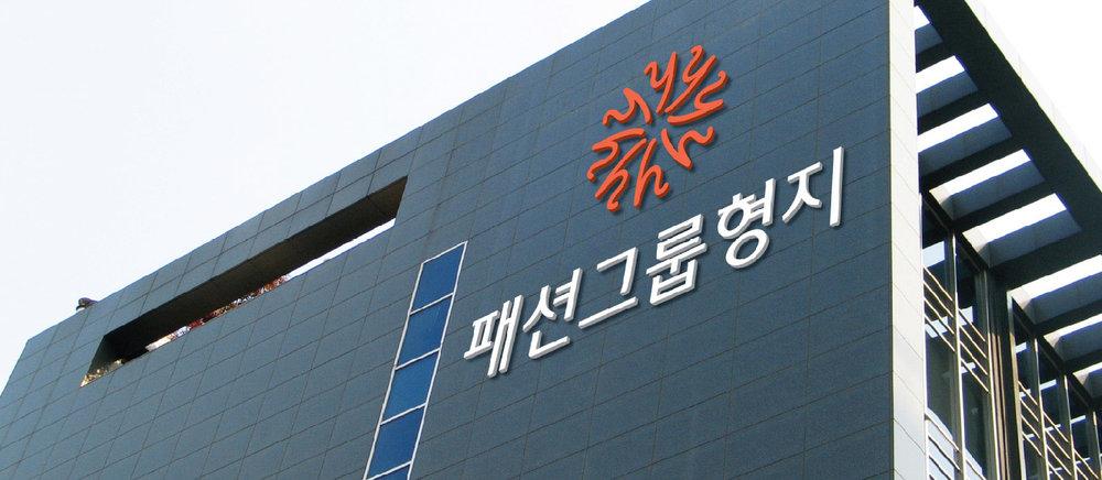 hyungji01-1.jpg