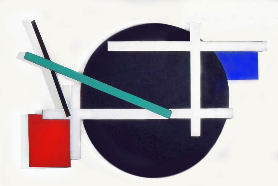 "Dvookletni Gud, 108"" x 123"", 1974"