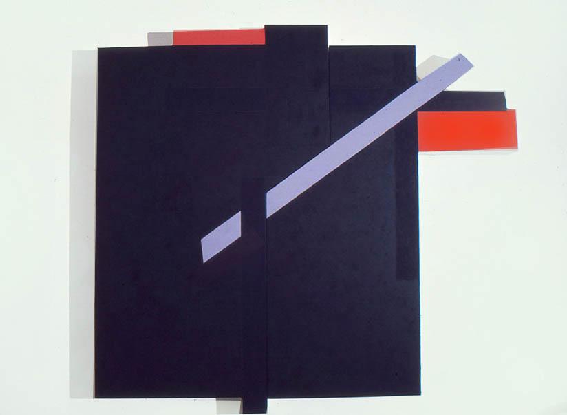 "Torgovya Reklama, 108 x 144"", 1974"