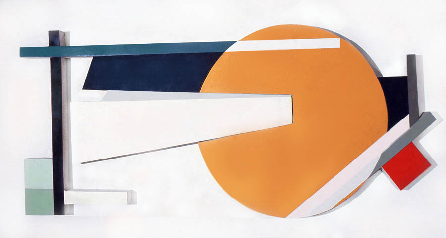 "Defenstration, 90"" x 216"", 1973"
