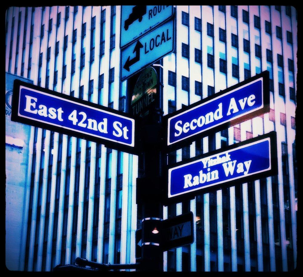 street corner.jpg