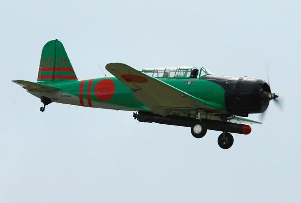 """Nakajima B5N """"Kate"""""""